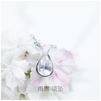 Drop-pendant