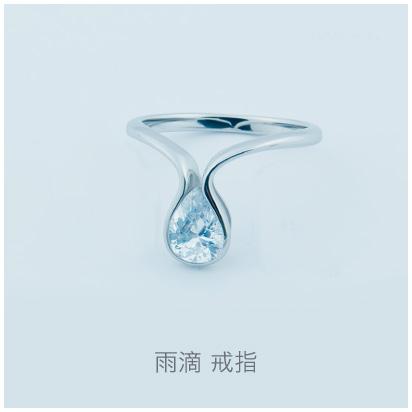 Rain-Drop-ring