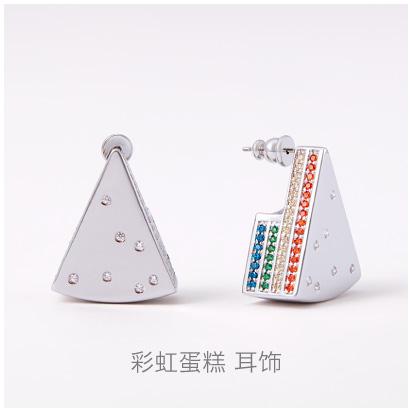 Rainbow-earring