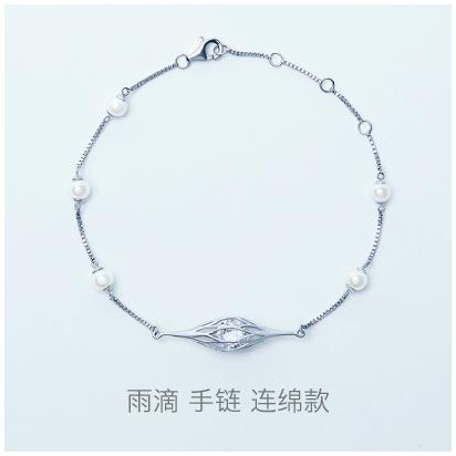 Rain-Drop-drizzling-bracelet