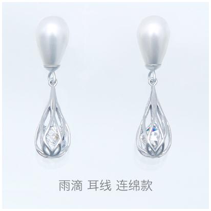 Rain-Drop-pearl-dew-earring