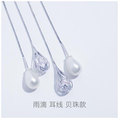 Rain-Drop-pearl-earring