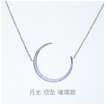 Moon-Light-bright-pendant