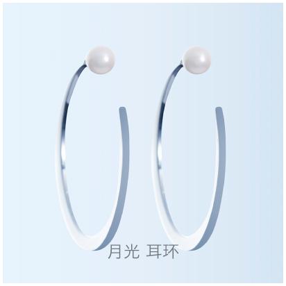 Moon-Light-earring