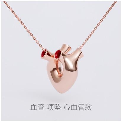 Blood-Vessel-Coronary-Vessel-pendant