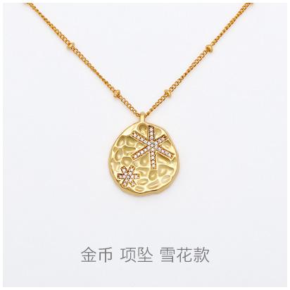 Golden-Coin-snowflake-pendant
