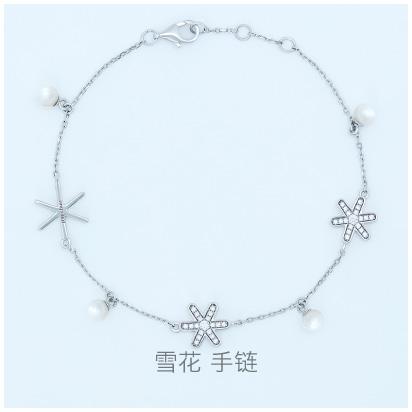 Snowflake-bracelet