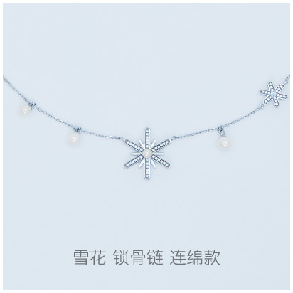 Snowflake-drizzling-necklace