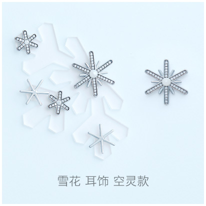 Snowflake-ethereal-earring