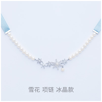 Snowflake-frozen-necklace