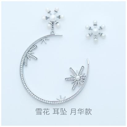 Snowflake-moonshine-earring