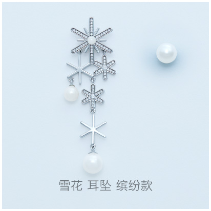 Snowflake-snowing-earring
