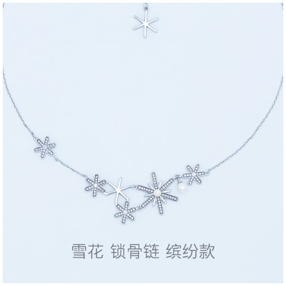 Snowflake-snowing-necklace