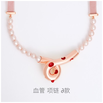 Blood-Vessel-∂-necklace