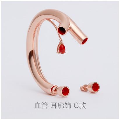 Blood-Vessel-C-earring