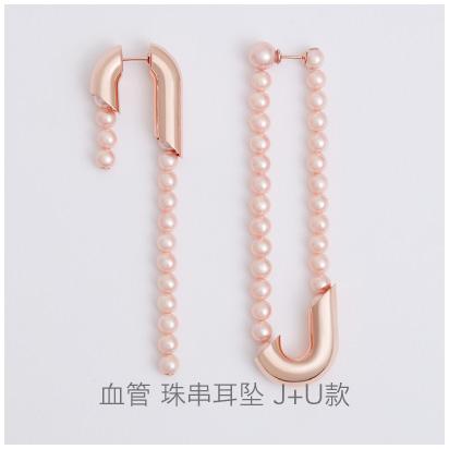Blood-Vessel-JU-pearl-string-beads-earring
