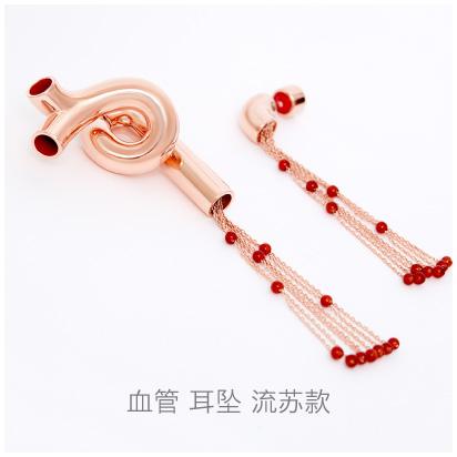 Blood-Vessel-tassels-earring