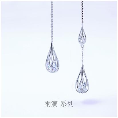 Rain-Drop-collection