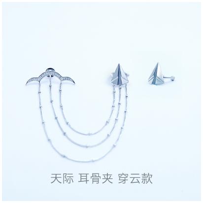 Skyline-contrail-earring