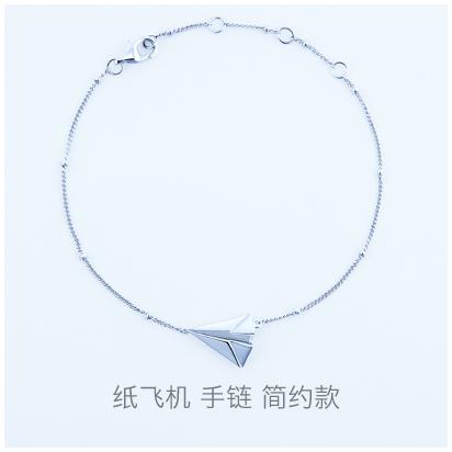 Paper-Flight-classical-bracelet