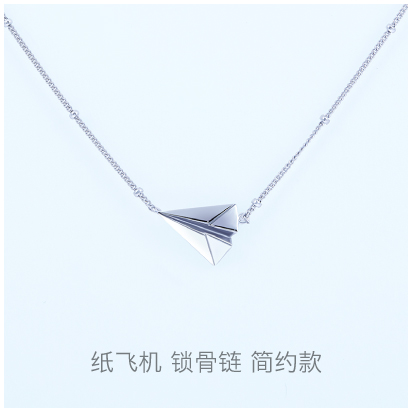 Paper-Flight-classical-necklace