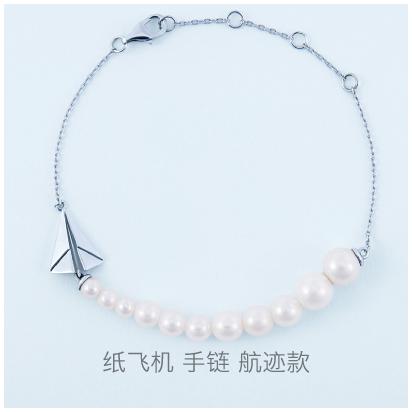 Paper-Flight-contrail-pearl-bracelet