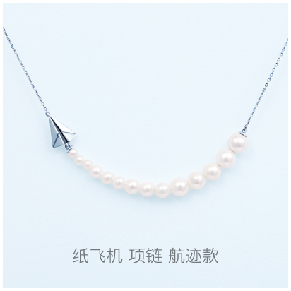 Paper-Flight-contrail-pearl-necklace