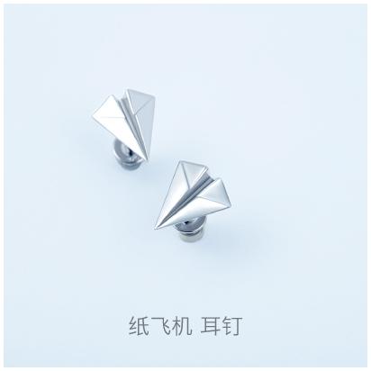 Paper-Flight-earring