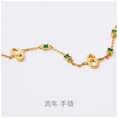 Fleeting-Time-bracelet