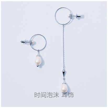 Time-Bubble-earring