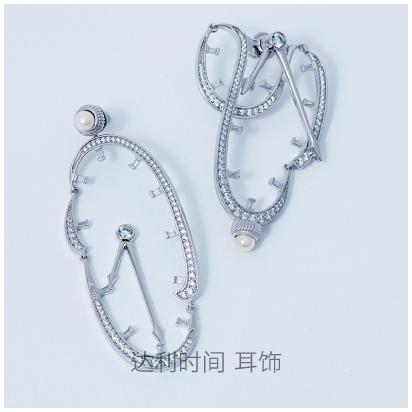 Time-of-Dali-earring