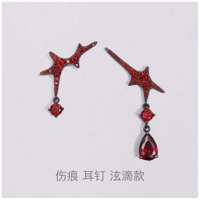 Scar-drop-earring