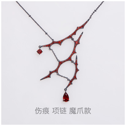 Scar-monster-necklace