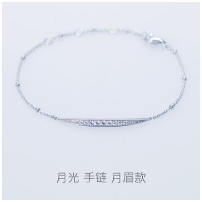 Moon-Light-Diana-bracelet