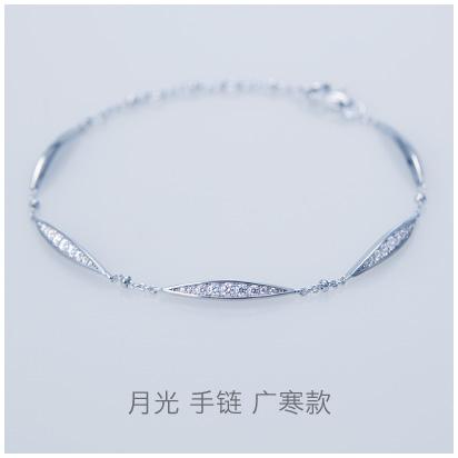 Moon-Light-La-Luna-bracelet