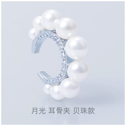 /Moon-Light-pearl-auricle-earring