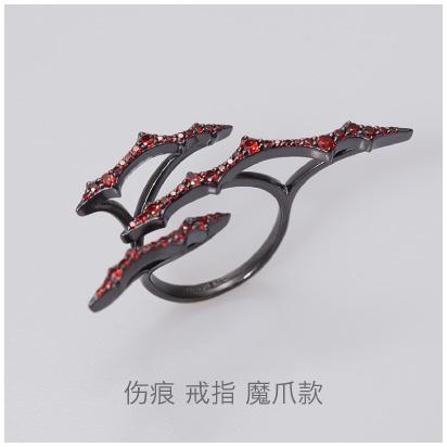 Scar-monster-ring