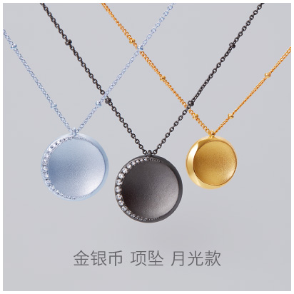 /Silver-Ink-Goledn-Coin-moon-light-pendant